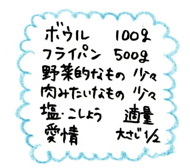 Img516